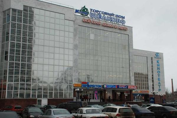 Кинотеатр щелково центр филм